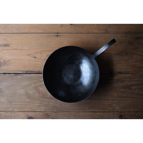 中華鍋 【小サイズ】