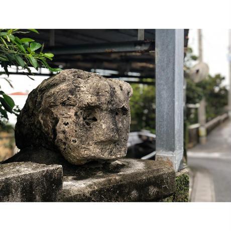 ヨンナーシーサー【小】勝連トラバーチン