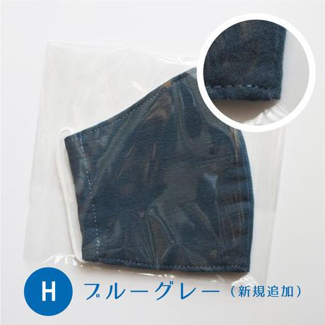 itsumo : チェンマイコットンの布マスク