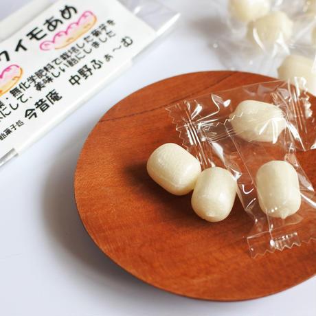 中野ふぁ〜む : 紫キクイモあめ