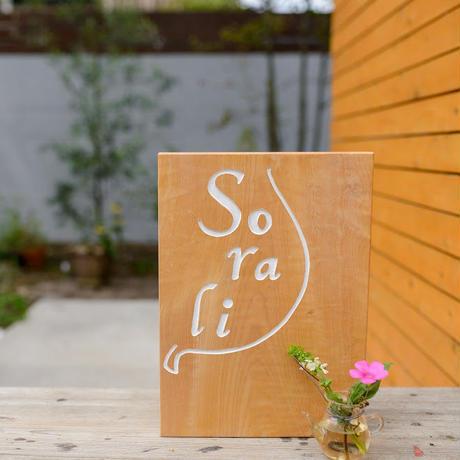 sorali:フレーバーソルト フェンネルブレンド coboto bakery × sorali produce