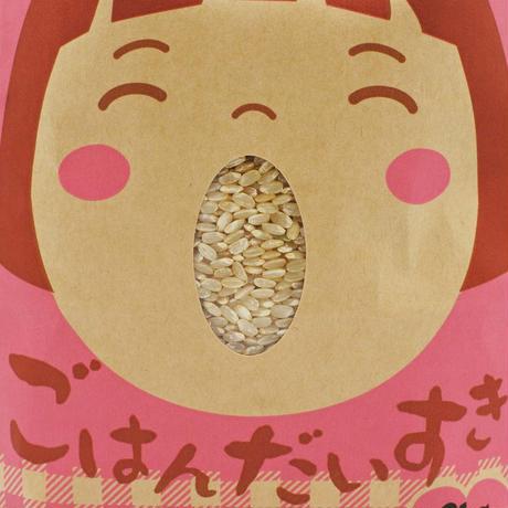 中野ふぁ〜む : こしひかり玄米2キロ
