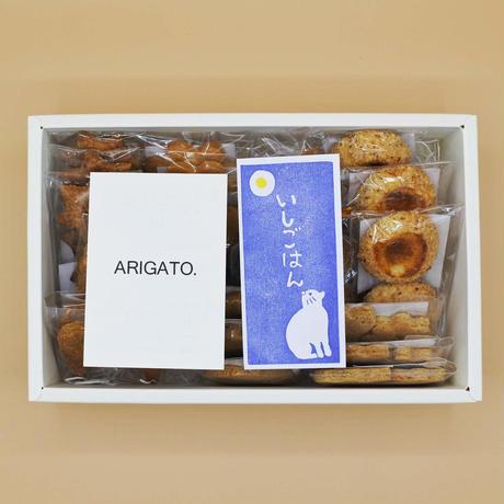 いしごはん:クッキーBOX (大)
