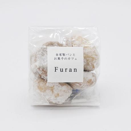 Furan:ヘーゼルナッツのブール