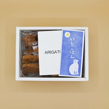 いしごはん:クッキーBOX (小)