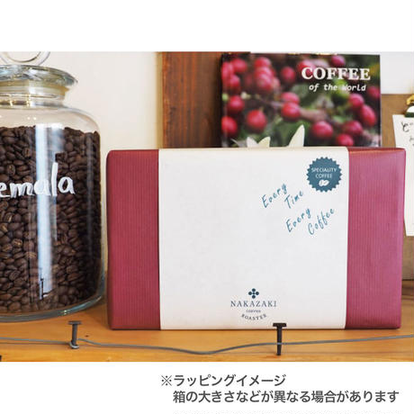 NAKAZAKI COFFEE ROASTER :ギフトセット【カフェオレベース1本 と ドリップパック10枚】