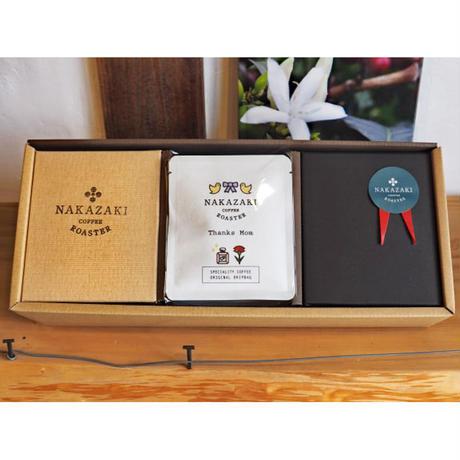 NAKAZAKI COFFEE ROASTER :母の日ギフトセット BOX / 3列(ドリップバック15枚入り)