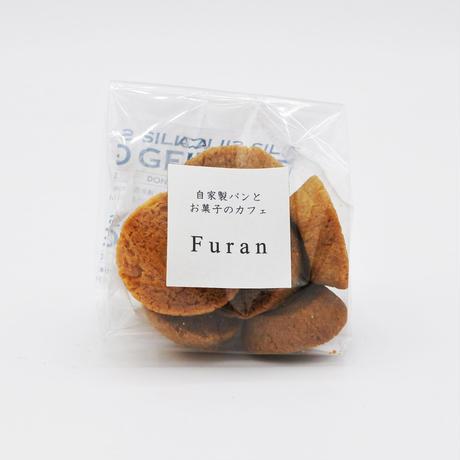 Furan:シロガネ小麦のサブレ
