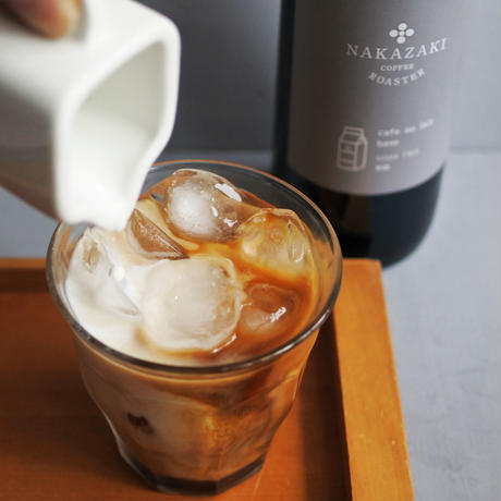 NAKAZAKI COFFEE ROASTER :【カフェオレ・ベース 無糖】1本 / 600ml / 4~5倍希釈用