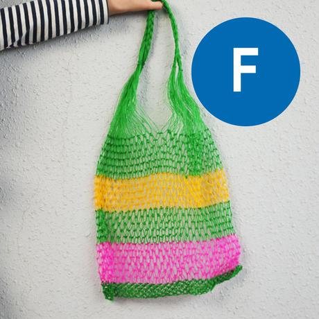 itsumo : タイの網バッグ