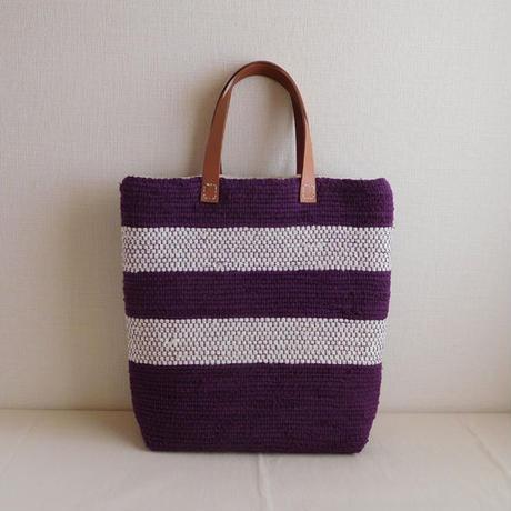 裂き織りバッグ  ボーダー 紫×白