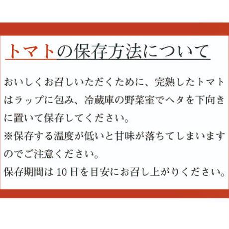お徳用薩摩甘照(赤)