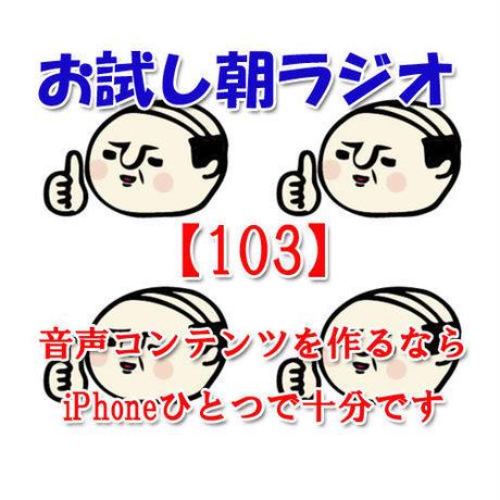 5ccf9961d211bf0668b78e3d