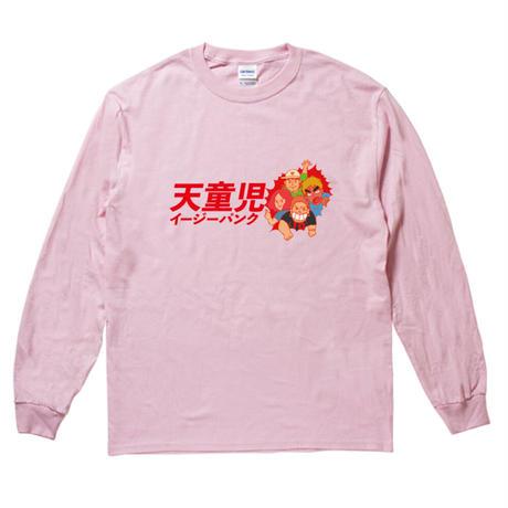 天童児イージーパンクロンT [ライトピンク]