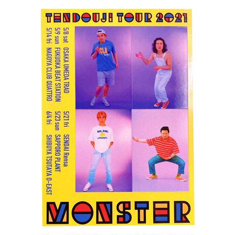 TOUR 2021 MONSTER フォトフレームマグネット&ステッカー2種セット