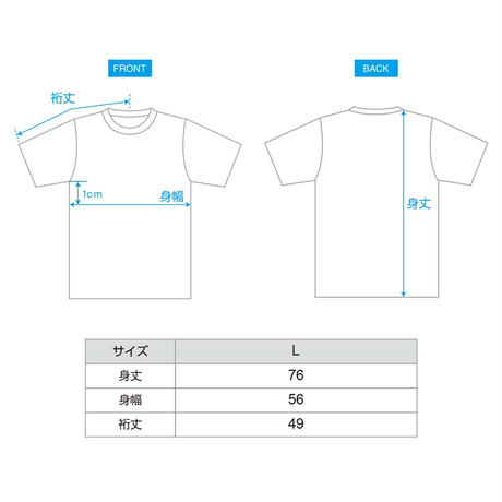 「MAKE!TAG!NIGHT!!!」vol.3 T-shirt