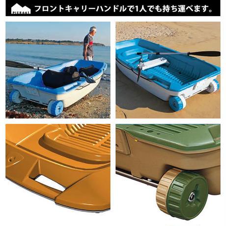 【西濃運輸営業所止め】SPORTYAC245 ( Green ) スポーツヤック レジャーボート