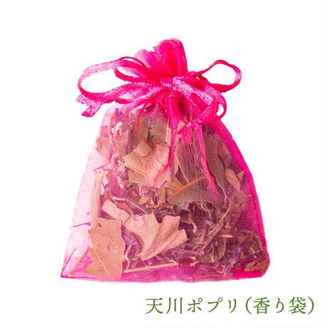 香り袋『ハートダンス』(セントジョーンズワート、スパイスハーブのサシェ)限定13個 💛完売御礼💛