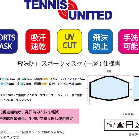 テニスユナイテッドスポーツマスクM(レディス)サイズ