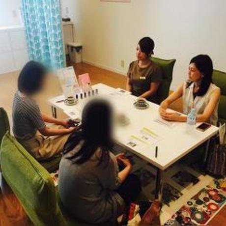 【ココロとカラダの妊活セミナー】3/9(土)10:00~12:00