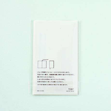 BOOKMARK/しおり