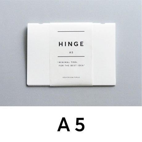 HINGE A5 white(idontknowストアで購入できます)