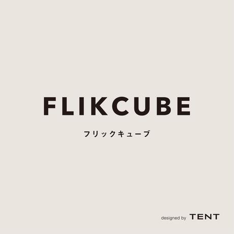 FLIKCUBEブラック2ndロット(10月下旬発送予定・同時購入品も同日程になります)