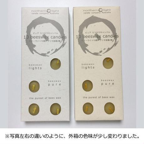 ノーザンライト社 蜜ろう ティーライトキャンドル (10個入)