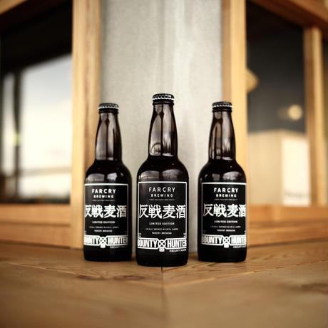 BOUNTY HUNTER × FARCRY BREWING,  反戦麦酒 (24本セット)