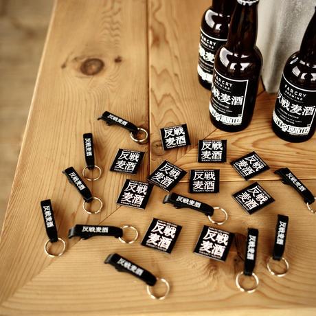 BOUNTY HUNTER × FARCRY BREWING,  反戦麦酒 & グッズセット(反戦麦酒x3本, S/S Teex1, 缶バッジx1, ボトルオープナーx1)