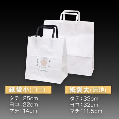 きんつばビスキィ プレーン+紙袋【1段4個入り】