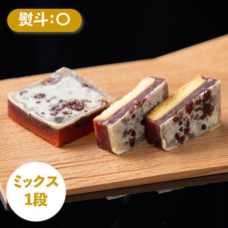 きんつばビスキィ ミックス【1段 プレーン2個,抹茶2個】