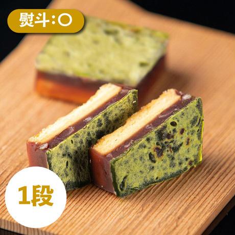きんつばビスキィ 抹茶【1段4個入り】