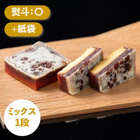 きんつばビスキィ ミックス+紙袋【1段 プレーン2個,抹茶2個】