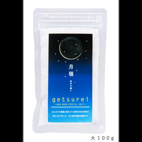getsurei   /  新月の塩 大100g