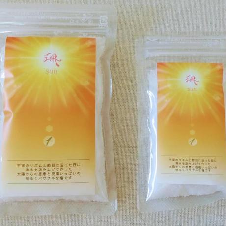 【太陽の塩 】珊 ~サン~  /  小50g  (ネットショップ限定)
