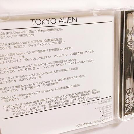 ライブハウス支援コンピレーションアルバム【TOKYO Alien】