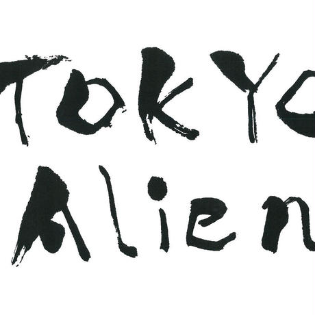 ライブハウス支援連続企画【東京Alien】への投げ銭 (特典ステッカー2種+てろてろ2nd ep)