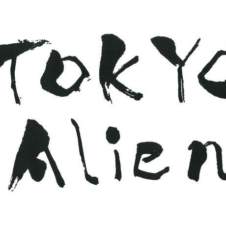 2020.7.19【東京Alien vol.2】フルアーカイブ動画 てろてろ&横田ユウ(計80分)