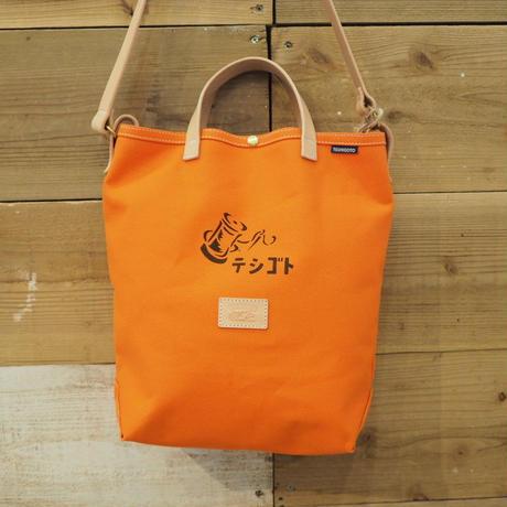 帆布ステーショナリーバッグ(オレンジ)
