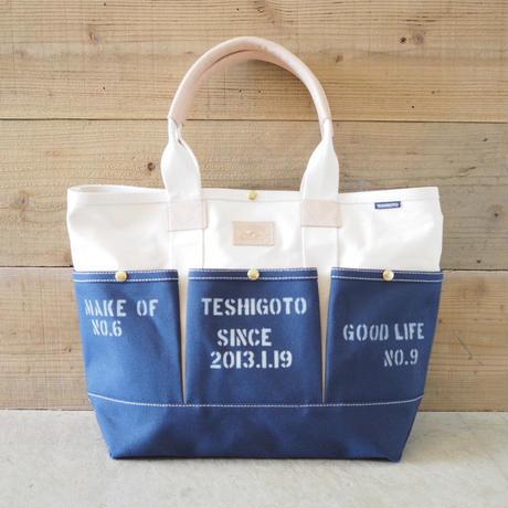 帆布ガーデニングバッグ(ネイビー×ホワイト+ステンシル)