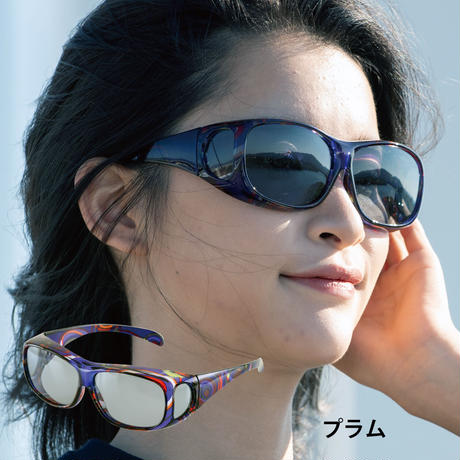 ☆大人気。『マスクを掛けても曇らない』とってもオシャレなオーバーグラス/ZE-OG01L ジーロット 偏光オーバーグラス(オーバル&2倍明るい偏光レンズ タイプ )