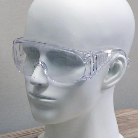 ☆花粉や飛沫をしっかりガード。メガネに掛けれる曇り止め付き/アイプロテクショングラス EP-2002
