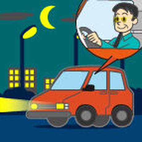 ☆夜の視界がスッキリはっきり、対向車のライトの眩しさが激減!/Zealot 新・ナイトナビケーター機能性グラス