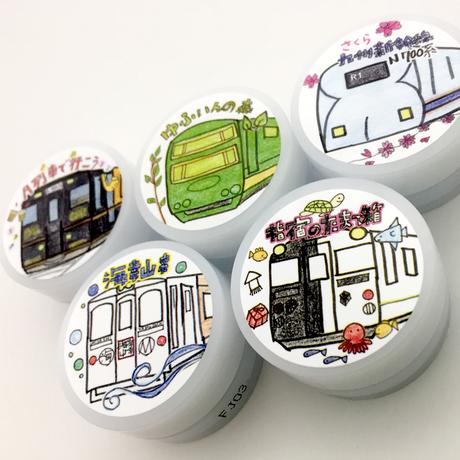 九州列車バーム5個セット【TH012】