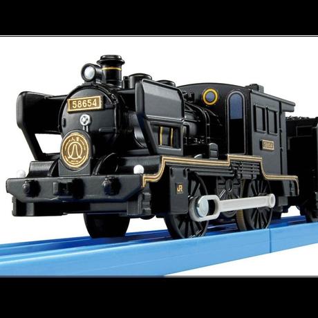 プラレール S-51 8620形蒸気機関車 SL人吉号(プラキッズつき)【TD084】