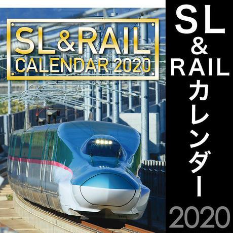 <2020年版>SL&RAILカレンダー【H09Z13】(※カレンダー以外同梱不可)