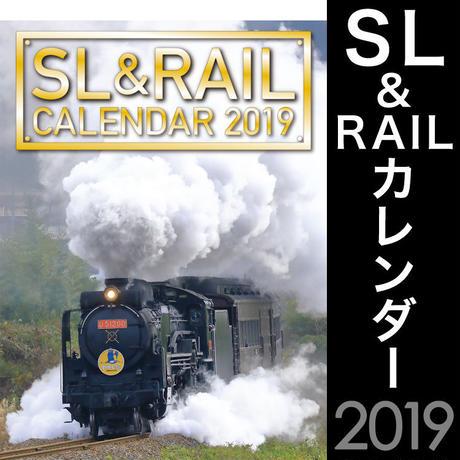 <2019年版>SL&RAILカレンダー【H09Z06】(※カレンダー以外同梱不可)