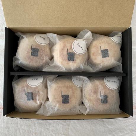 小昼堂のおやき詰合せ 6個◆茄子きんぴら野沢菜◆