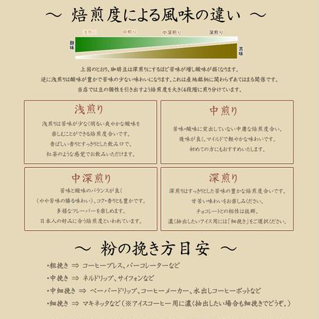 【中深煎り】ブリュッケブレンド 100g【宅急便】